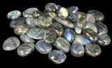 "1.5 - 2"" Polished Labradorite ""Pebbles"" - Single Stone - Photo 2"