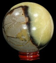 "Buy 3.2"" Polished Septarian Sphere - With Stand - #43858"