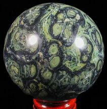 "Buy 2.6"" Polished Kambaba Jasper Sphere - Madagascar - #59317"