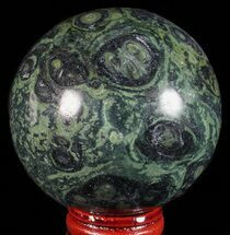 "2.8"" Polished Kambaba Jasper Sphere - Madagascar For Sale, #59339"