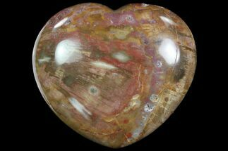 "Buy 4.1"" Colorful, Polished Petrified Wood ""Heart"" - Triassic - #82747"
