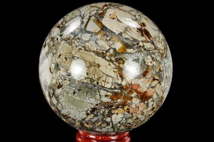 "2.75"" Polished Ibis Jasper Sphere - Madagascar"