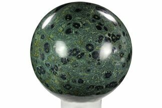 "Buy Huge, 6.7"" Polished Kambaba Jasper Sphere (15.9 lbs) - Madagascar - #121546"