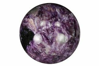 "Buy 1.1"" Polished Purple Charoite Sphere - Siberia, Russia - #164047"