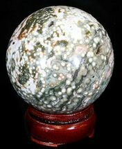 "2.53"" Unique Ocean Jasper Sphere For Sale, #32159"