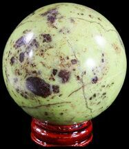 "2.3"" Polished Green Opal Sphere - Madagascar For Sale, #55082"