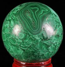 "1.7"" Polished Malachite Sphere - Flowery Patterns For Sale, #63743"