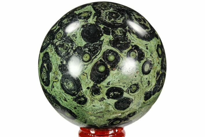 "3.1"" Polished Kambaba Jasper Sphere - Madagascar"