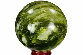 "2.9"" Polished Serpentine Sphere - Pakistan For Sale, #109697"